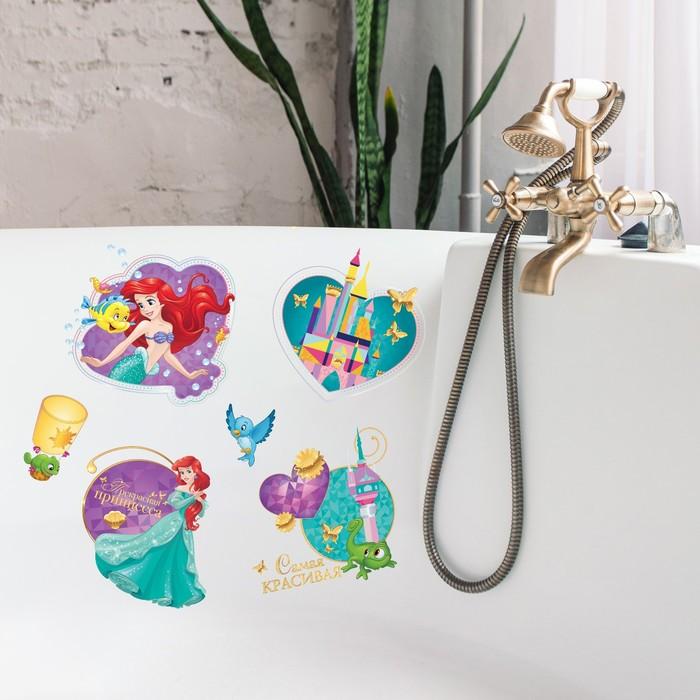 """Наклейки детские в ванну в наборе """"Прекрасная принцесса"""", Принцессы"""