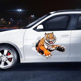 Наклейка на авто 'Тигр', 51 х 51 см Ош
