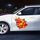 """Наклейка на авто """"Пламя"""", 51 х 51 см"""