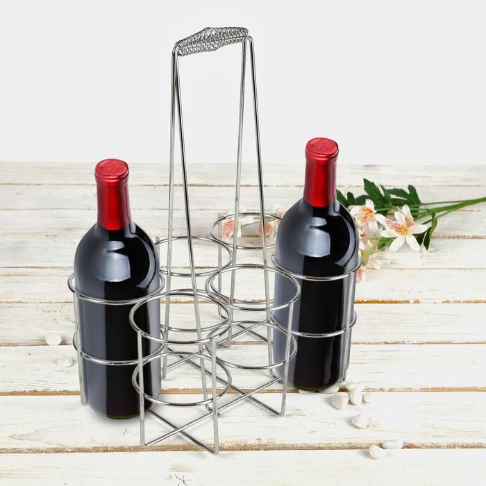 Подставка для бутылок на 6 предметов