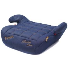 Бустер автомобильный Track, группа 2-3 (15-36 кг), синяя джинса
