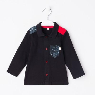 Рубашка для мальчика, рост 80 см, цвет чёрный/карбон милитари Рб-200_М