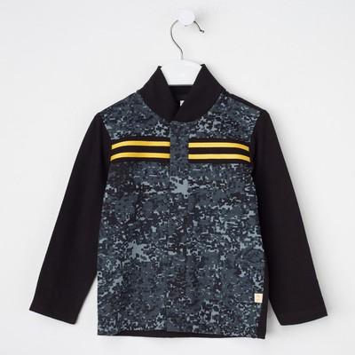 Рубашка для мальчика, рост 86 см, цвет чёрный/карбон милитари Рб-200.1_М
