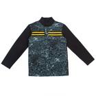 Рубашка для мальчика, рост 98 см, цвет чёрный/карбон милитари Рб-200.1