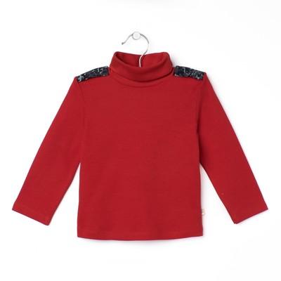 Водолазка для мальчика, рост 86 см, цвет красный Бн-198и_М