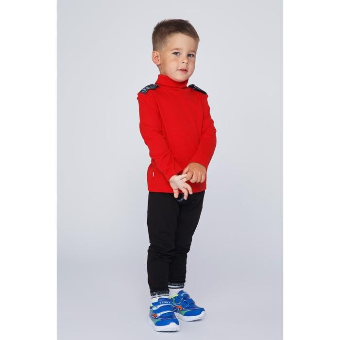 Водолазка для мальчика, рост 98 см, цвет красный Бн-198и
