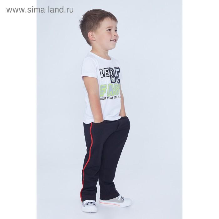 Брюки для мальчика с лампасами, рост 116 см, цвет чёрный/красный Бр-202