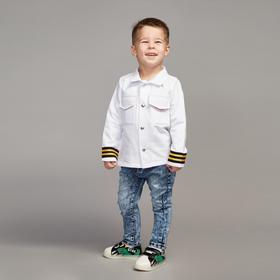 Куртка для мальчика, рост 110 см, цвет белый Кр-223.1
