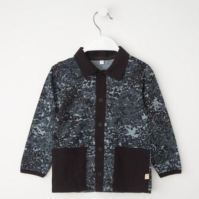 Рубашка для мальчика, рост 80 см, цвет чёрный/карбон милитари Рб-217_М