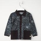 Рубашка для мальчика, рост 86 см, цвет чёрный/карбон милитари Рб-217_М