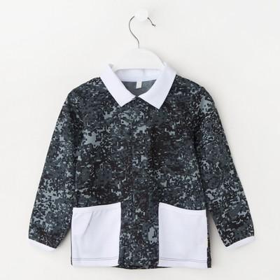 Рубашка для мальчика, рост 80 см, цвет белый/карбон милитари Рб-217.1_М