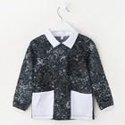 Рубашка для мальчика, рост 86 см, цвет белый/карбон милитари Рб-217.1_М