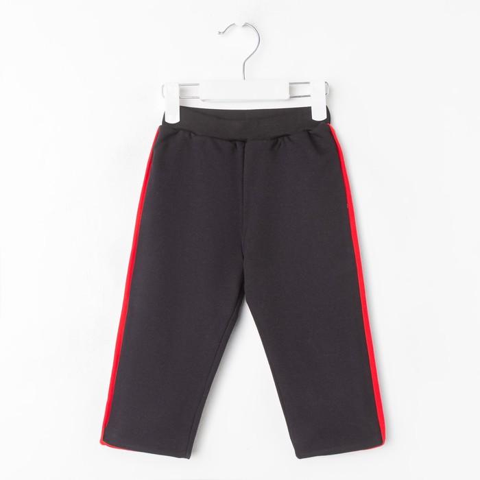 Брюки детские, рост 62 см, цвет чёрный/красный Бр-214_М - фото 105572169