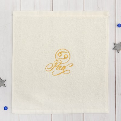 "Terry towel ""Cancer"" 30x30 cm, color milk, 100% cotton, 340 g/m2"