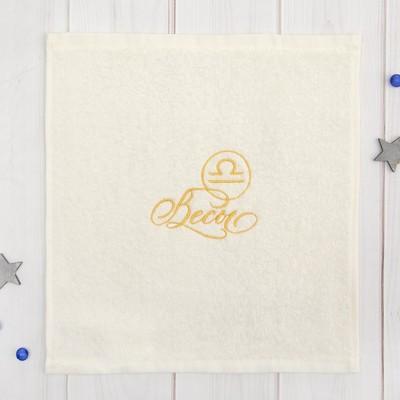 """Terry towel """"Libra"""" - 30x30 cm, color milk, 100% cotton, 340 g/m2"""