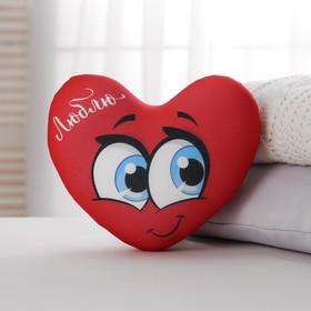 Подушка антистресс «Люблю с крыльями», сердце