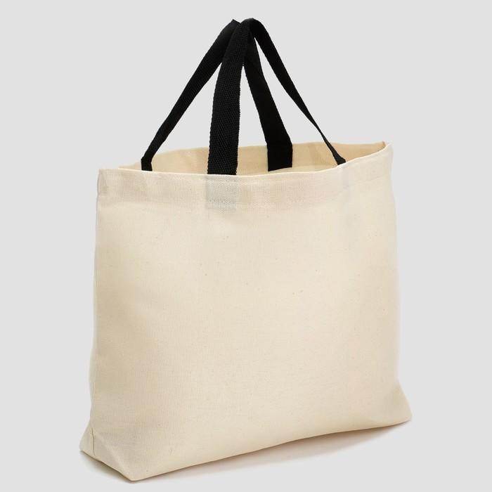 сумка шоппер купить в москве недорого