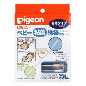 Палочки ватные с липкой поверхностью PIGEON, в индивидуальной  упаковке 50 шт