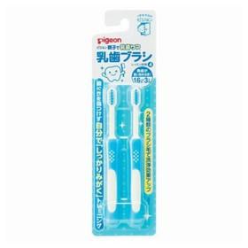Набор зубных щеток PIGEON 18+ мес., голубые, 2 шт