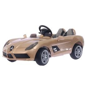 Электромобиль MERCEDES-BENZ SLR McLaren New, окраска глянец шампань, EVA колеса