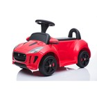 Electric car JAGUAR F-TYPE, color red