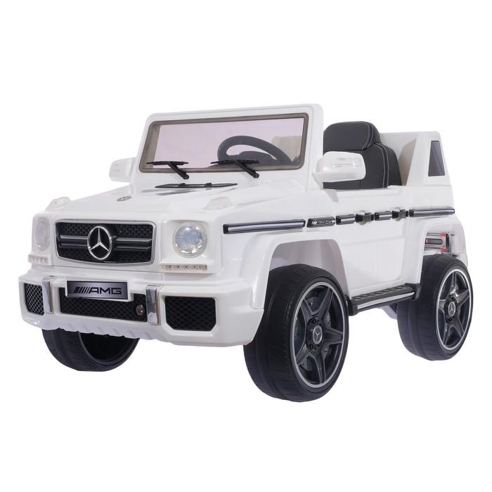 """Электромобиль """"MERCEDES-BENZ G63 AMG"""", EVA колёса, кожаное сидение, цвет белый"""