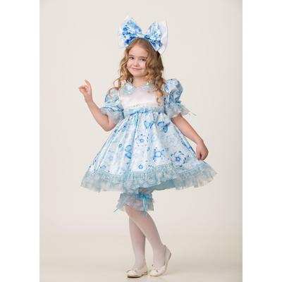 Карнавальный костюм «Мальвина сказочная», сатин, размер 34, рост 128 см