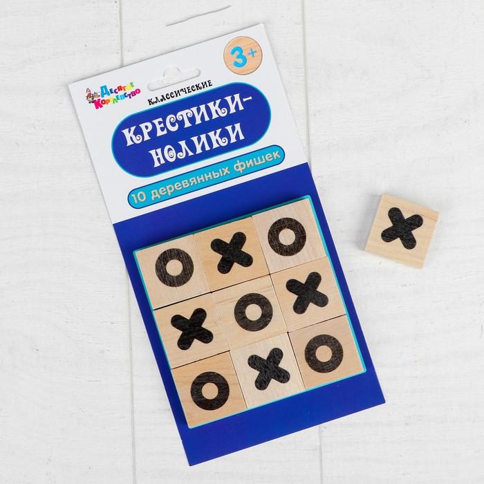 """Игра """"Крестики-нолики"""", деревянные фишки: 3 × 3 см"""