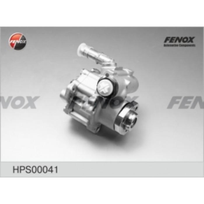Насос гидроусилителя руля Fenox hps00041