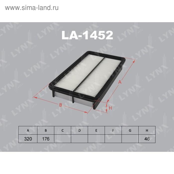 Фильтр воздушный LYNXauto LA1452