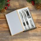 Набор подарочный 4 в 1: 2 ручки, кусачки, брелок-фонарик, чёрный