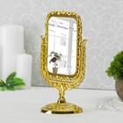 Зеркало настольное «Ажур», с увеличением, зеркальная поверхность — 9,5 х 12,5 см, цвет золотой
