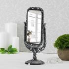 Зеркало настольное «Ажур», с увеличением, зеркальная поверхность — 11 х 15 см, цвет «антрацит»
