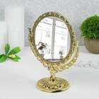 Зеркало настольное «Ажур», с увеличением, d зеркальной поверхности — 12,5 см, цвет золотой