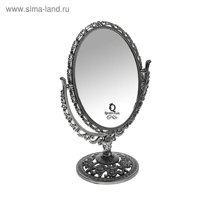 Зеркало настольное, овальное, двустороннее, с двукратным увеличением, цвет антрацитовый