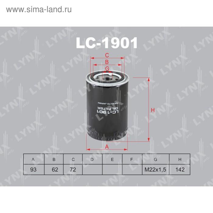 Фильтр масляный LYNXauto LC1901