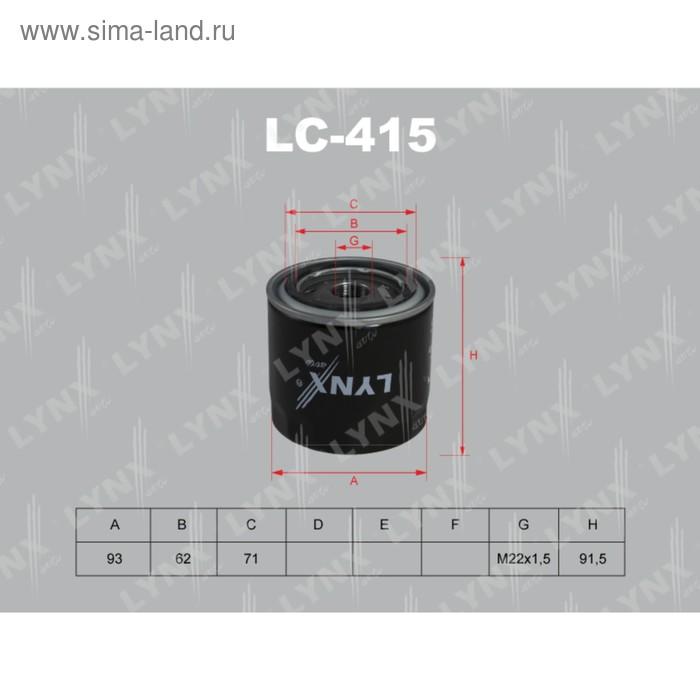 Фильтр масляный LYNXauto LC415