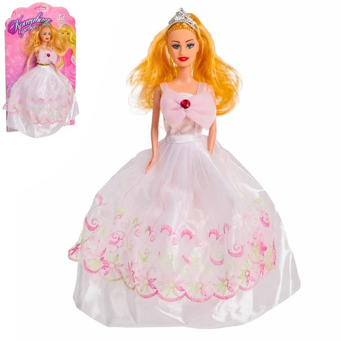 "Кукла модель ""Принцесса"", МИКС"
