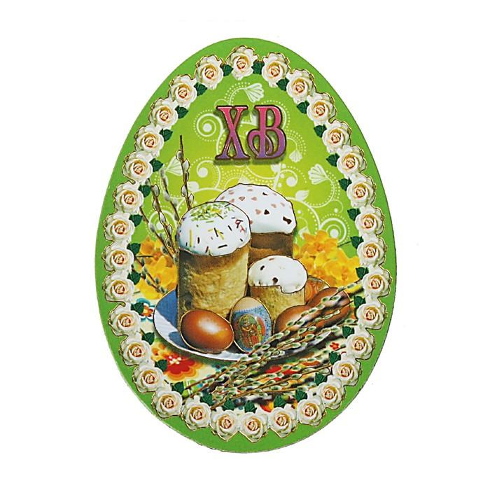 Поздравительные открытки к пасхе в виде яйца
