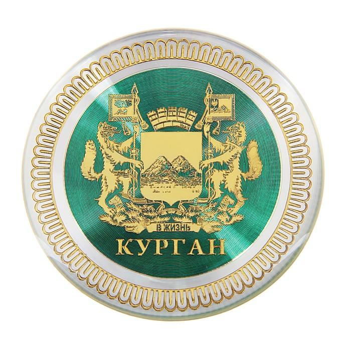 Картинки герб кургана