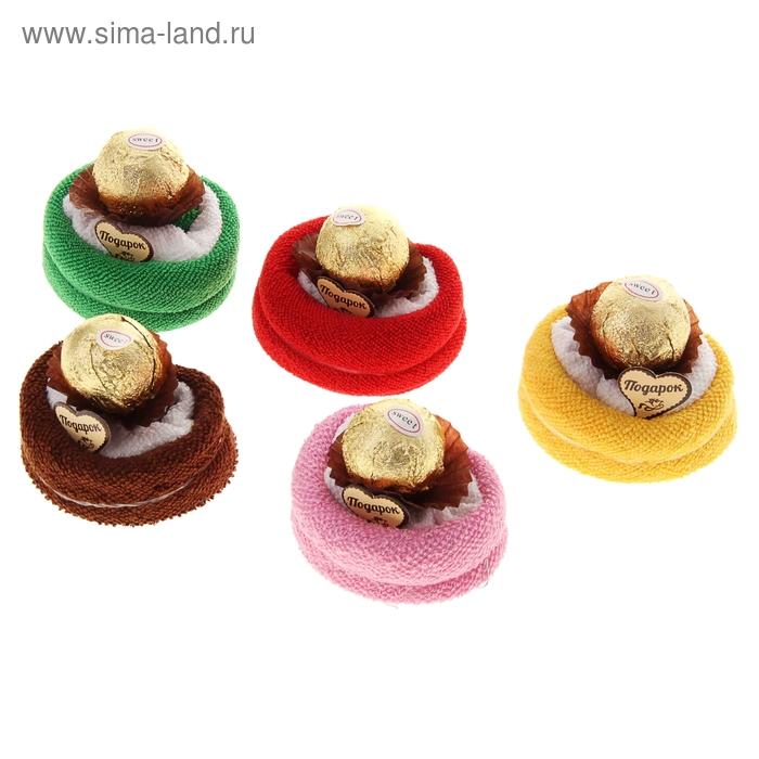 Сувенирное полотенце Пирожное с конфеткой 20х20 см - 2 шт., МИКС