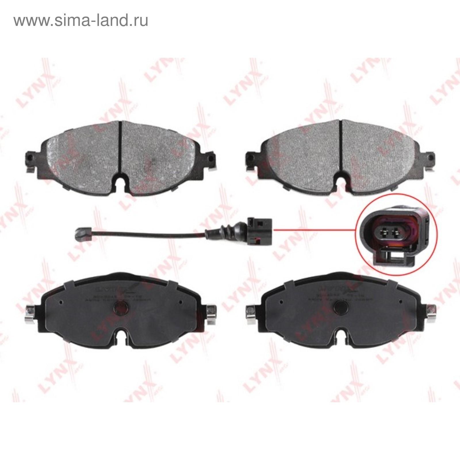 brand new 1b603 69c73 Колодки тормозные дисковые LYNX BD8043 (BD8043) - Купить по ...
