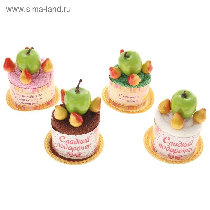 Сувенирное полотенце Пирожное с яблоком и грушами МИКС 30х30 см
