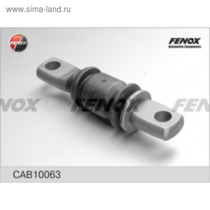Сайлентблок Fenox cab10063