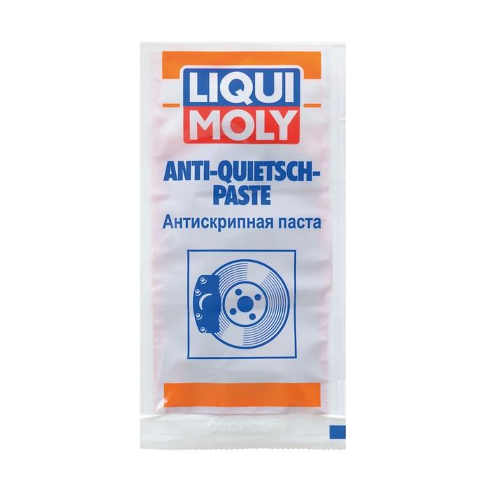 Антискрипная паста LiquiMoly Anti-Quietsch-Paste, 0,01 кг(7656)