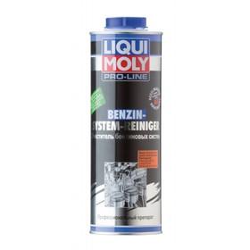 Очиститель бензиновых систем LiquiMoly Benzin System Reiniger, 1 л (3941)