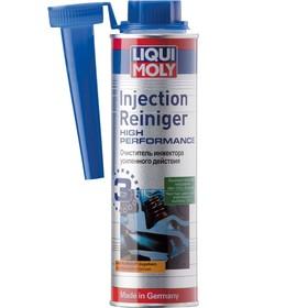 Очиститель инжектора усиленного действия LiquiMoly Injection Reiniger High Performance, 0,3 л (7553)