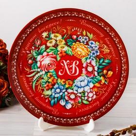 Пасхальная Тарелка с сублимацией «Жостово», 20 см