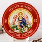 "Тарелка сувенирная с сублимацией ""Ангел Xристианский"""