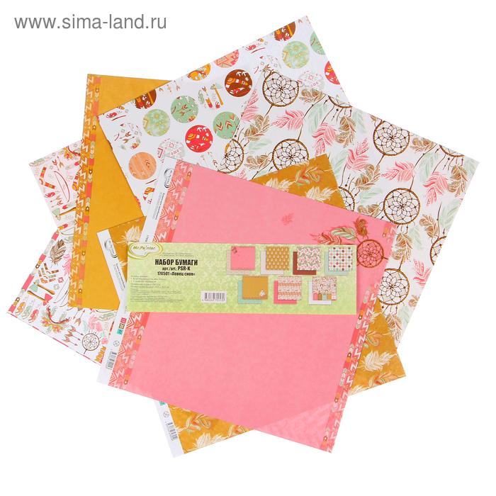 """Набор бумаги для скрапбукинга Mr.Painter """"Ловец снов"""" (7 листов) 30,5х30,5см 190гр/м2"""